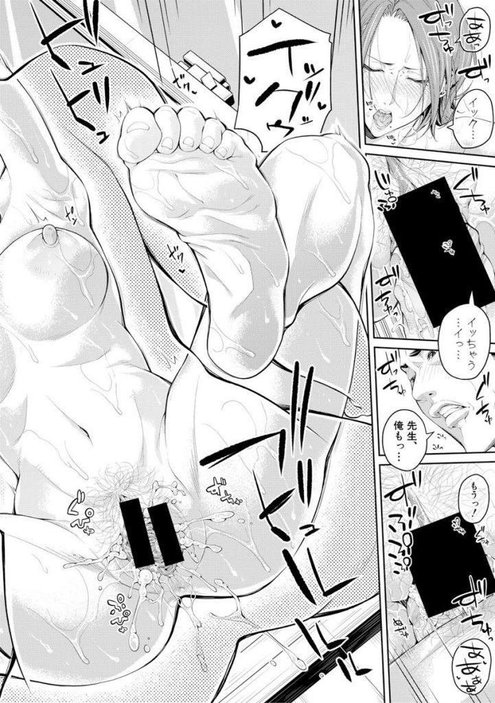 【エロ漫画】抜群なプロポーションのアラサー教授がセクハラから守ってくれた学生に足コキでお礼して翌日学校で刺激的な巨根セックスを行い痙攣アクメ!