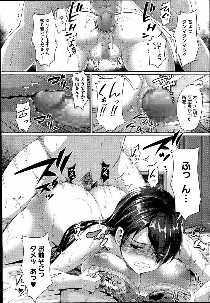 【エロ漫画】兄貴の部屋でエロ漫画を見つけたヤンキーガールの爆乳JKがオタク童貞を家に拉致りデカケツを突き出してローションアナルセックスを堪能する!