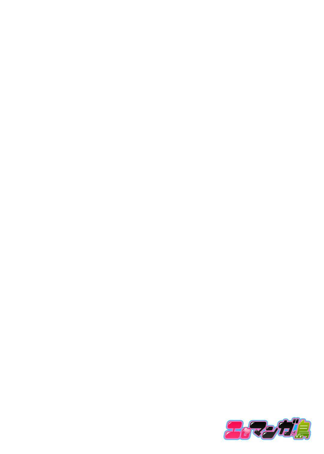 【エロ漫画】ギャルとは無縁の地味な男子生徒…幼馴染のギャルJKからローターの使い方を聞かれそのまま処女喪失セックスから学校でも中出しセックス【すいかソーダ:おもちゃが挿入ってくる…!今、幼馴染ギャルとエッチしてます】