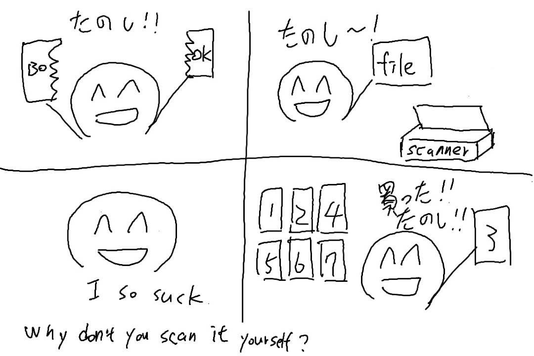 【エロ漫画】呪文のような命令で相手のことを好きになってしまったJK…そのまま相手を気持ち良くするためにフェラチオから中出しセックス【ぴよぷろじぇくと。:Middle Second Sickness】