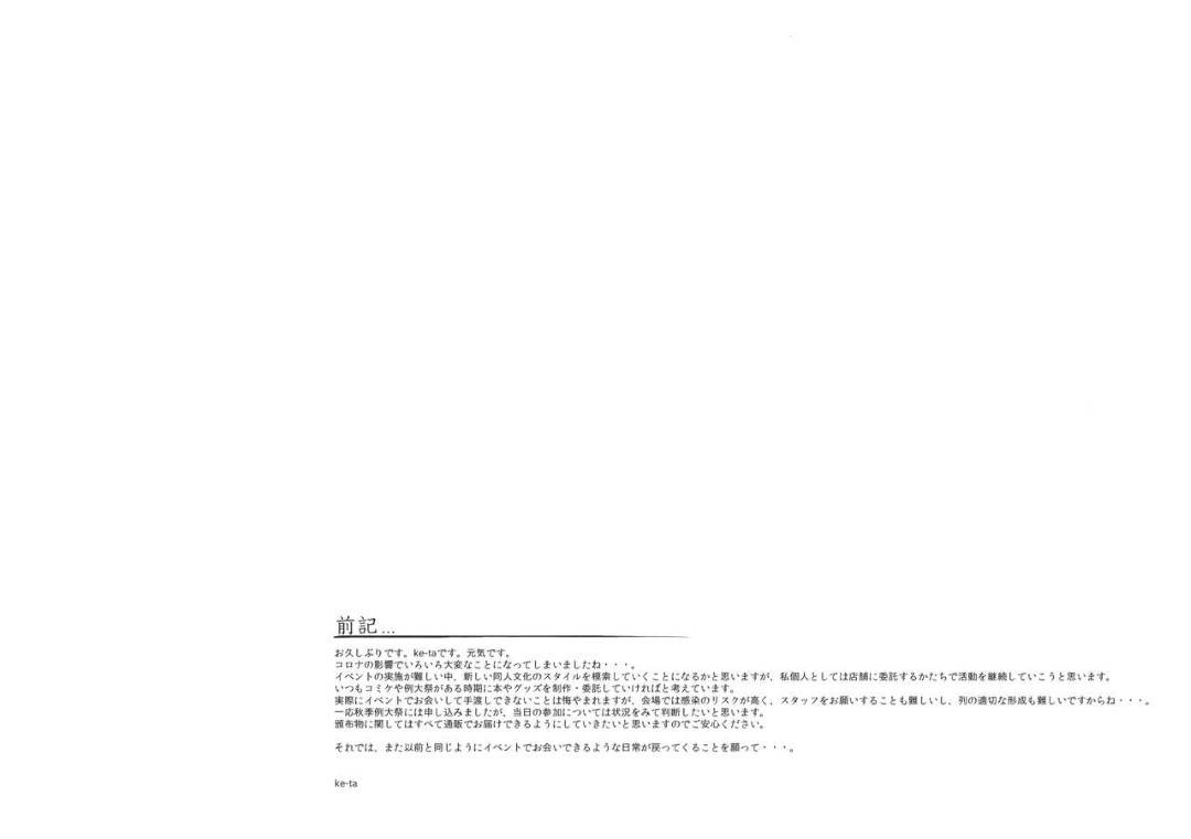 【エロ漫画】こちらをじっと見つめてくれる美しいエロ美少女達…何かを訴えかけているような目でエロポーズをする美少女達のイラスト集【Akihabara Chou Doujinsai:MoistSkinGirls】