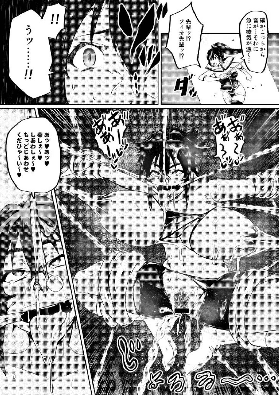 【エロ漫画】エッチが大好きな女子高生戦士…女先輩とのエッチを想像して楽しむうちに自分が男になったかのような錯覚で次々と中出しセックス【Hatoba Akane…討魔戦姫セシリア】