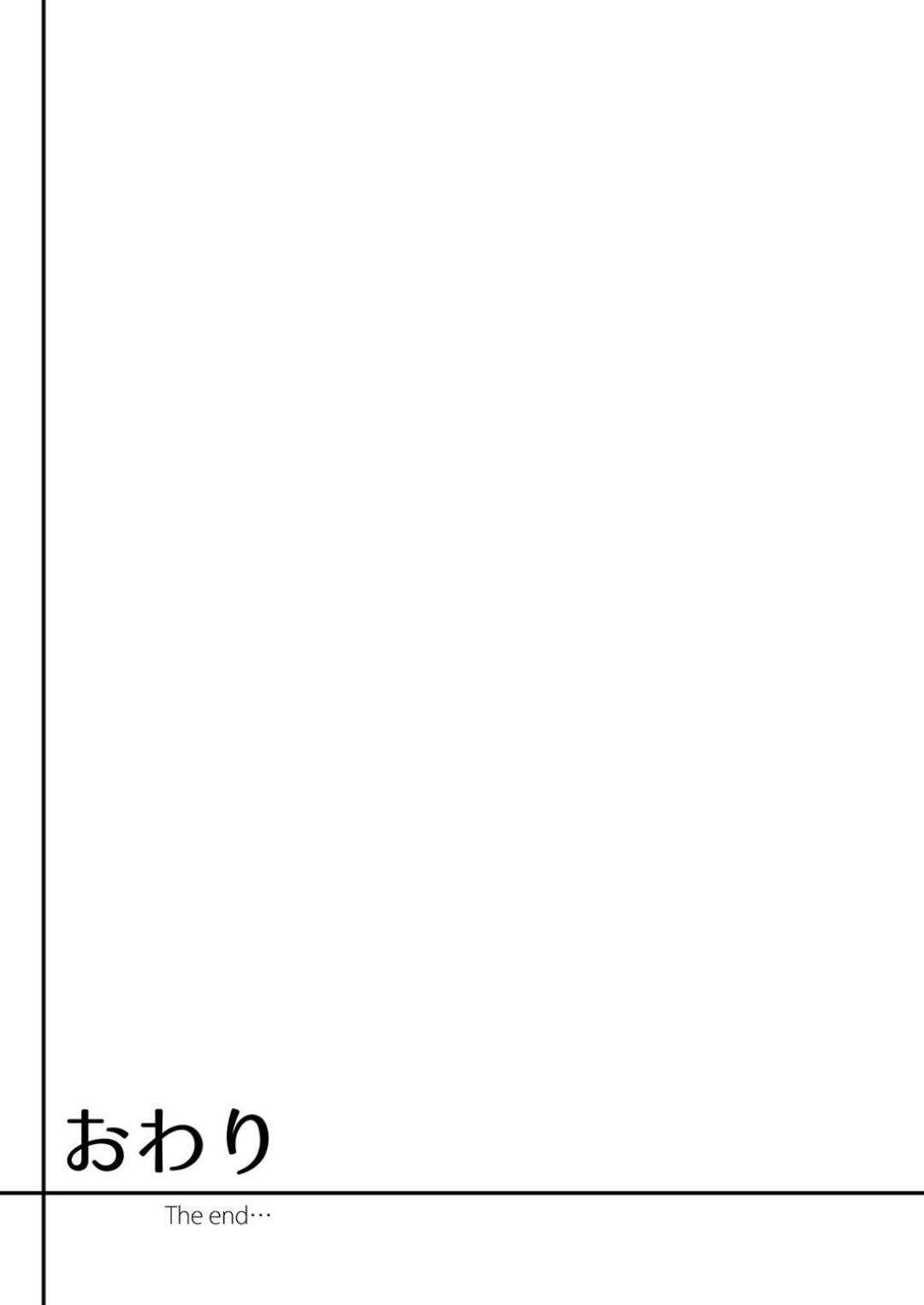 【エロ漫画】公園で義姉のオナニーを見てしまった弟…そのまま公園で義姉と中出しセックスをしてから何度も関係を持つことに【鋼鉄:一度だけならバレないよ?兄嫁と深夜の公園で泥酔SEX】