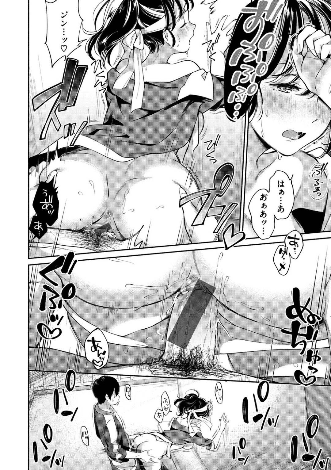 【エロ漫画】応援団でサラシ姿の彼女を心配する彼氏…屋上でやきもちを妬いていると彼女がフェラしてくれてそのまま中出しセックスも【Wantan Meo:えっち団結!】