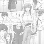【エロ漫画】学校でモテモテのイケメンバイト君に嫉妬する女マスター…恋人がいるのにデレデレしているお仕置きと称して気をつけさせたまま、体をまさぐりだして最後はイカサレまくる【こもりけい:Oh,Ayako!More!&More!!】