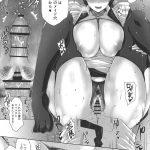 【エロ同人誌】ショタ少年に一人前になりたいと懇願されたメイド…フェラチオで大人の世界を体感させて初めての生挿入で童貞卒業させる中出しセックス【ばーるん:猟犬のツトメ】