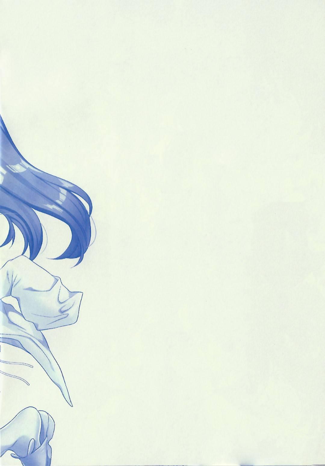【エロ同人誌】新しい水着でマスターを誘惑する双子少女…Wフェラでマスターをご奉仕して同時にチンコと指を挿入してもらう3Pセックス!【さてはてな:WaterBlue】