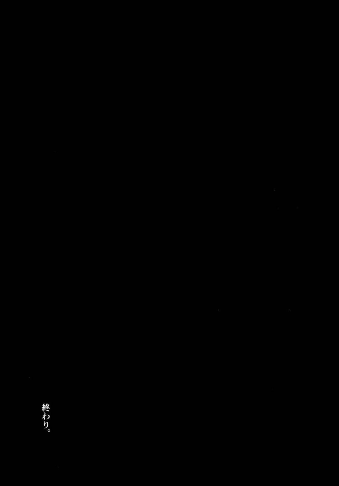 【エロ同人誌】男一人しかいない家を訪れる巨乳女…男と遭うやキスして部屋に移動して中出しイチャラブSEXで孤独を満たす!【7zu7:魚心アレバ水心。】