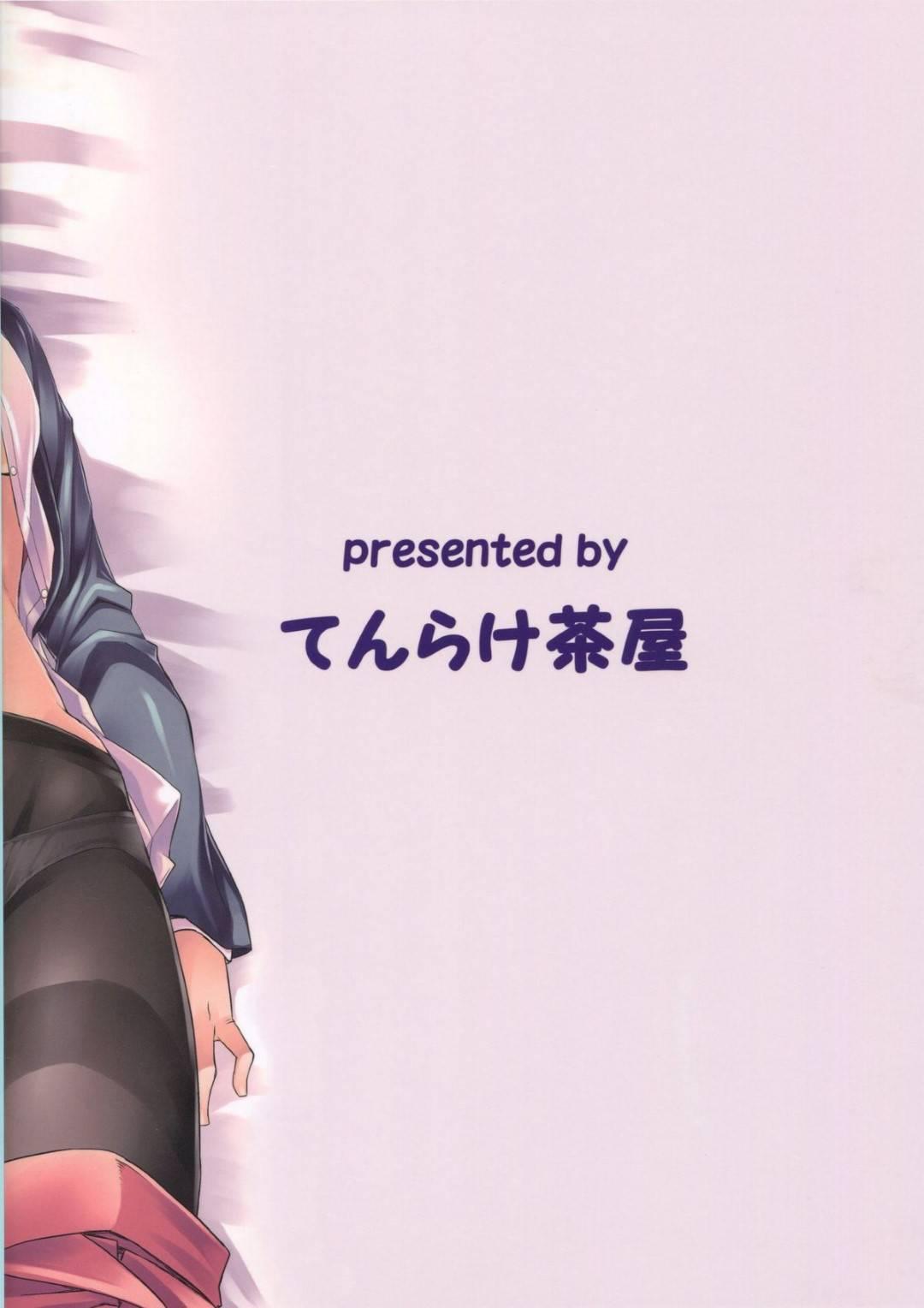 【エロ同人誌】提督を前にして姉に差し出される千代田…すでに姉にヌルヌルマンコにされた状態で、提督のデカチンポで絶頂イキ狂い點せられる激しいセックス!【あーる。:ちとちよつづり】