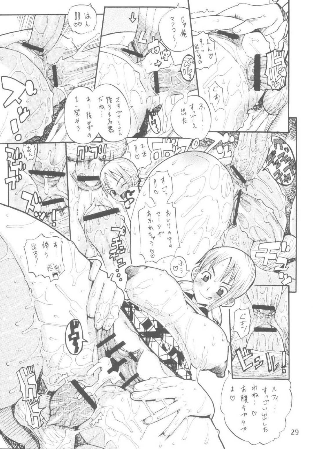 【エロ同人誌】サンジにおっぱい大きくなる実の入ったドリンクを飲まされたナミ…洋服はち切れるまで大きくなり、サンジに揉まれて母乳発射から下から出てくる精液を止めるために蓋代わりの生挿入!【みすたけ、ムラタ。:ナミの航海日誌すぺしゃる】