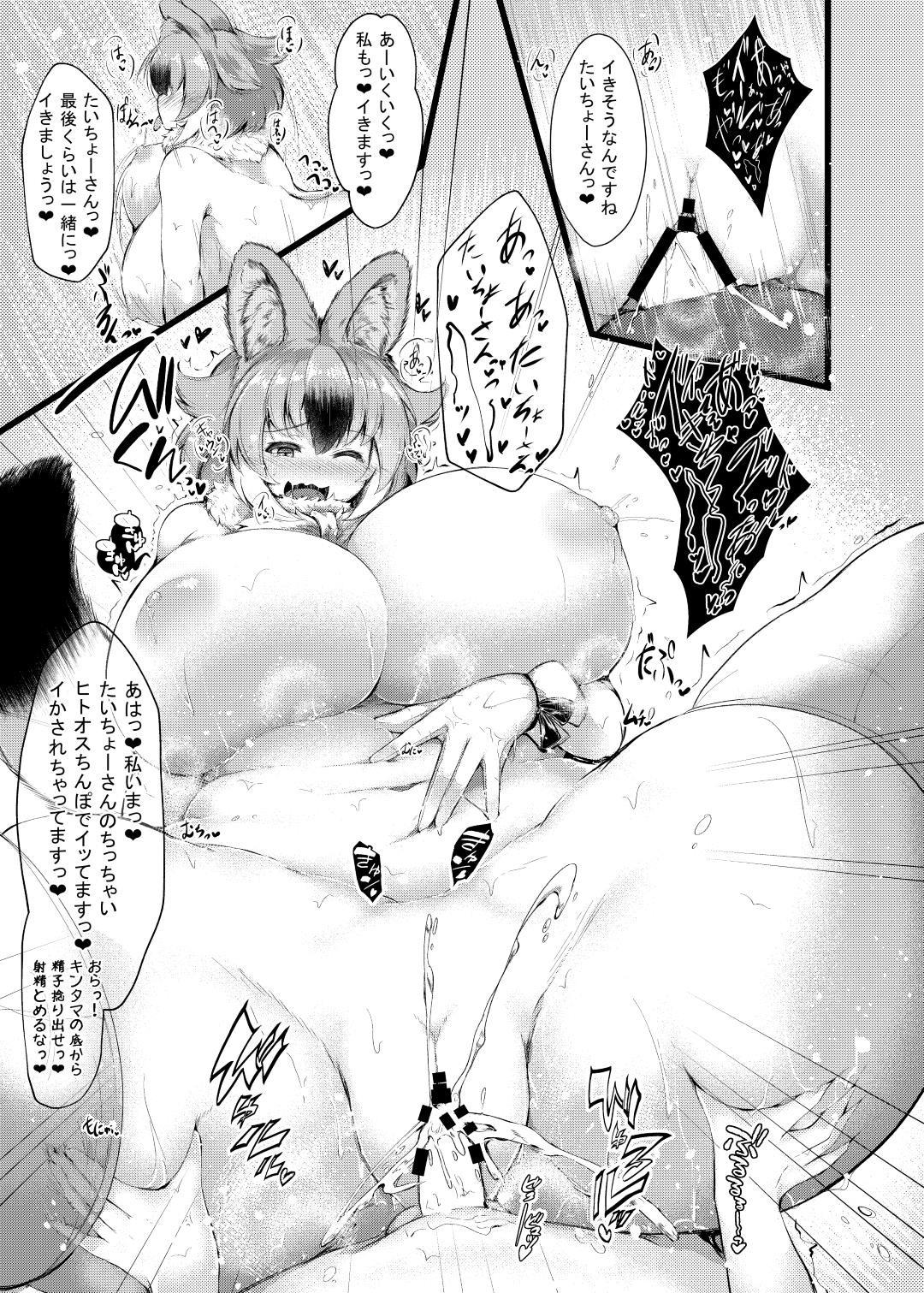 【エロ同人誌】ショタ隊長を逆レイプする爆乳ケモ耳むちむちお姉さん…騎乗位で腰を振り続けて連続射精させてイキまくりショタ精子を搾り取る【ギンザケ:たいちょーさんっ! かくごしてくださいっ♥】