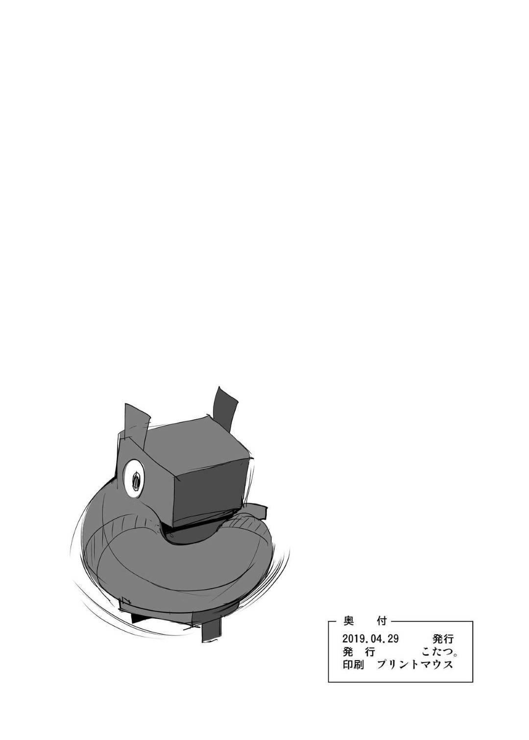 【エロ同人誌】画期的な発明によってカレー味のカレーを生み出す実験台にされる女…特製カレーの元を浣腸で注入してアナル責めによって悶絶するまでイカされるアナルSEX!【こたつ。:カレー味のカレー】