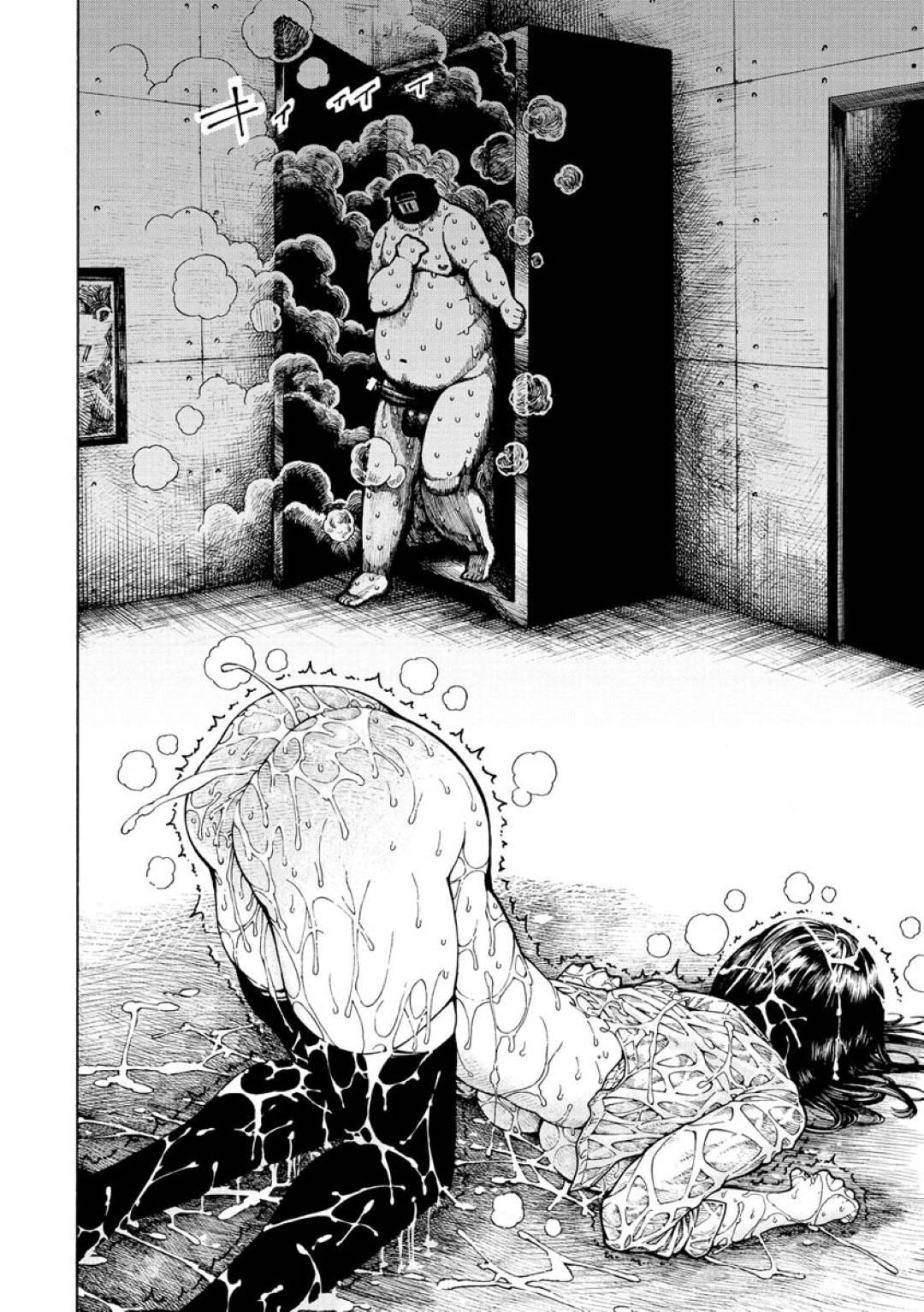 【エロ同人誌】狂気的な三兄弟に捕まった巨乳美人JK…拘束され男達のされるがままになる!チンポを擦り付けられたり身体に山芋を塗られながら性奴隷として言うことを健気に聞く!【昼寝:鮫田兄弟】
