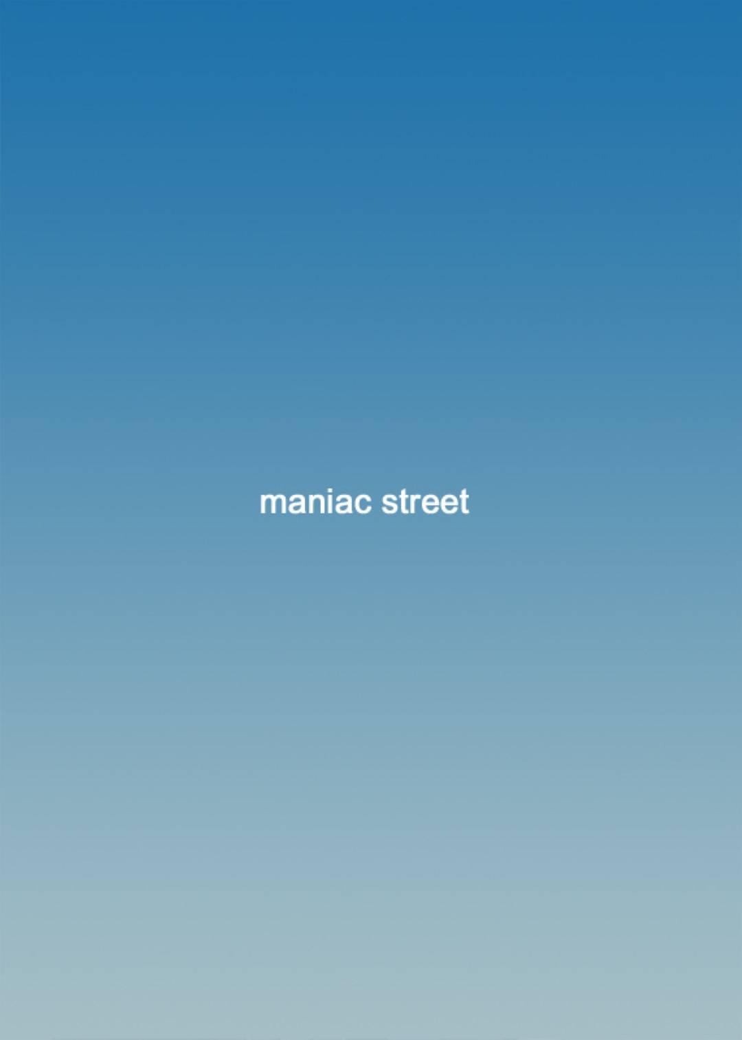 【エロ同人誌】寝ている間にシンジにセクハラされたが受け入れていちゃつくアスカ…手マン&手コキし合ってフェラでヌイたあと生ハメ中出しイチャラブ初セックスしてイッてしまう【Maniac Street:えぶあんげ3こみっく】